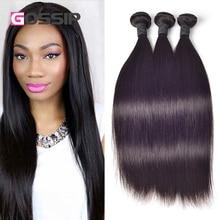 8A Grade Brazilian Straight Hair Brazilian Virgin Hair Straight Unprocessed Human Hair Extensions Mink Straight Hair Bundles