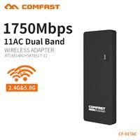 COMFAST 1700M 802 11AC Laptop Dual Band 2 4Ghz 5Ghz USB 3 0 Wireless WiFi AC