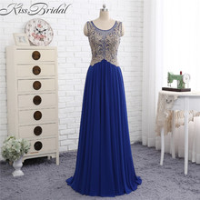 fa1b1abcda00 Buy kissbridal mermaid prom dress and get free shipping on ...