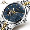 Luxury AESOP Watch Men Skeleton Sapphire Silver Stainless Steel Blue Dial Waterproof Automatic Machine Watch Relogio