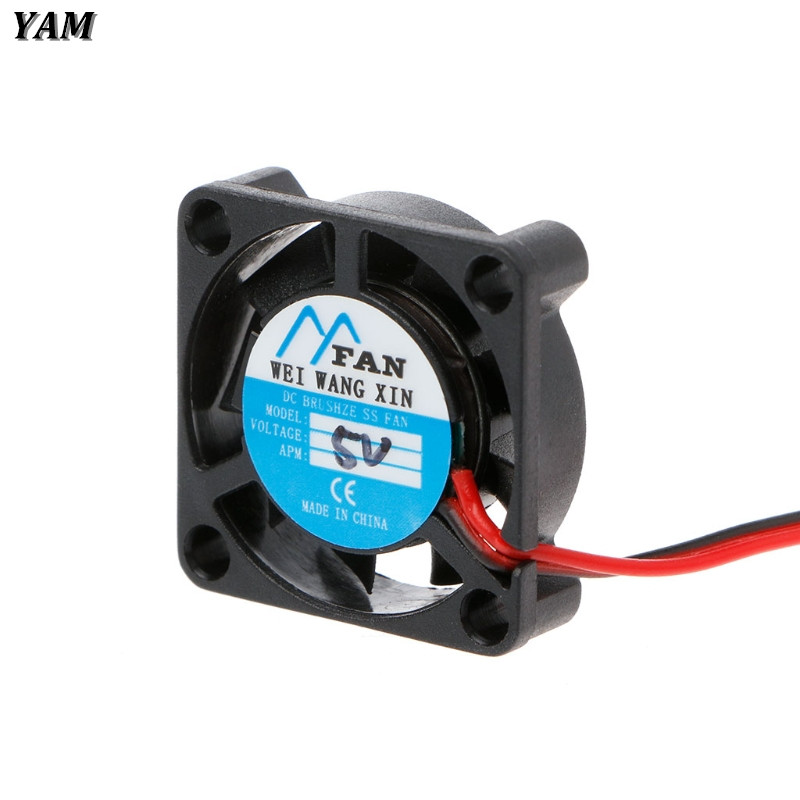 YAM 5V 12V 2-Pin Cooler Brushless Chipset Heatsink Mini Cooling Fan 2507