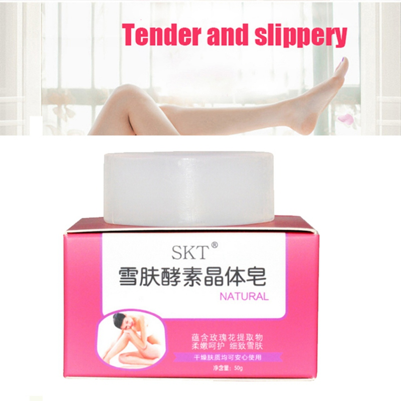 Whitening Soap Dilute Melanin Brighten Skin Tone Handmade Crystal Soap For Armpit Private Part Nipple 50g