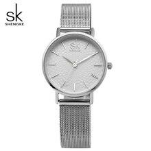 SK Señoras de Las Mujeres de Moda de Lujo Relojes de Pulsera de Oro de la Aleación de Plata Pulsera Hebilla Gancho Simple Con Estilo de Negocios Relojes de Pulsera 2016