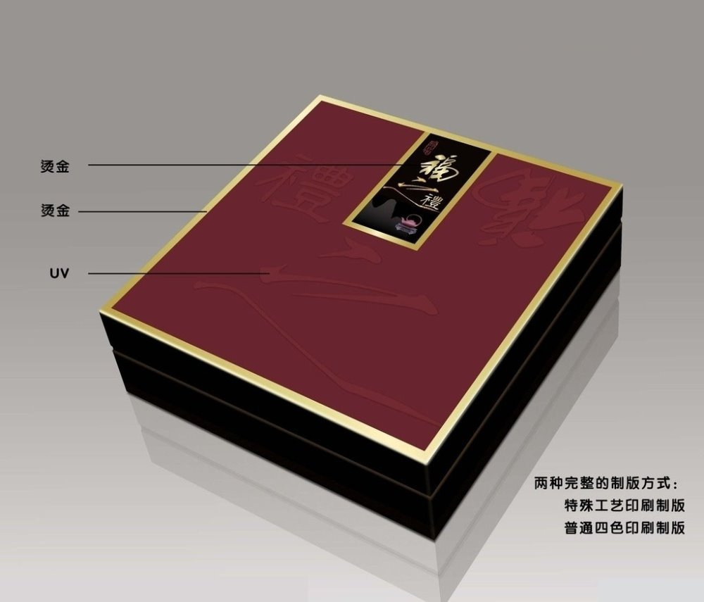 New Design Luxury Decorative Chocolate Box  (only Need Your Design Or LOGO)