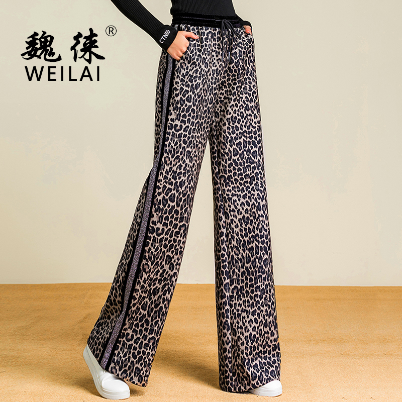 Women Winter Warm Thick Leopard Print   Pants   Loose Drawstring High Waisted   Wide     Leg     Pants   Modis Stretch Lace Up Trousers For Girl