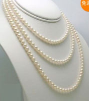 Free shipping SUPER LONG 100 INCH 7 8MM WHITE AKOYA CULTURED PEARL NECKLACE Circle A+