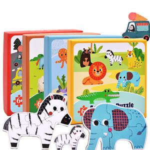 Children's matching puzzle game Liuhe large piece puzzle early education cognitive card educational toys for children