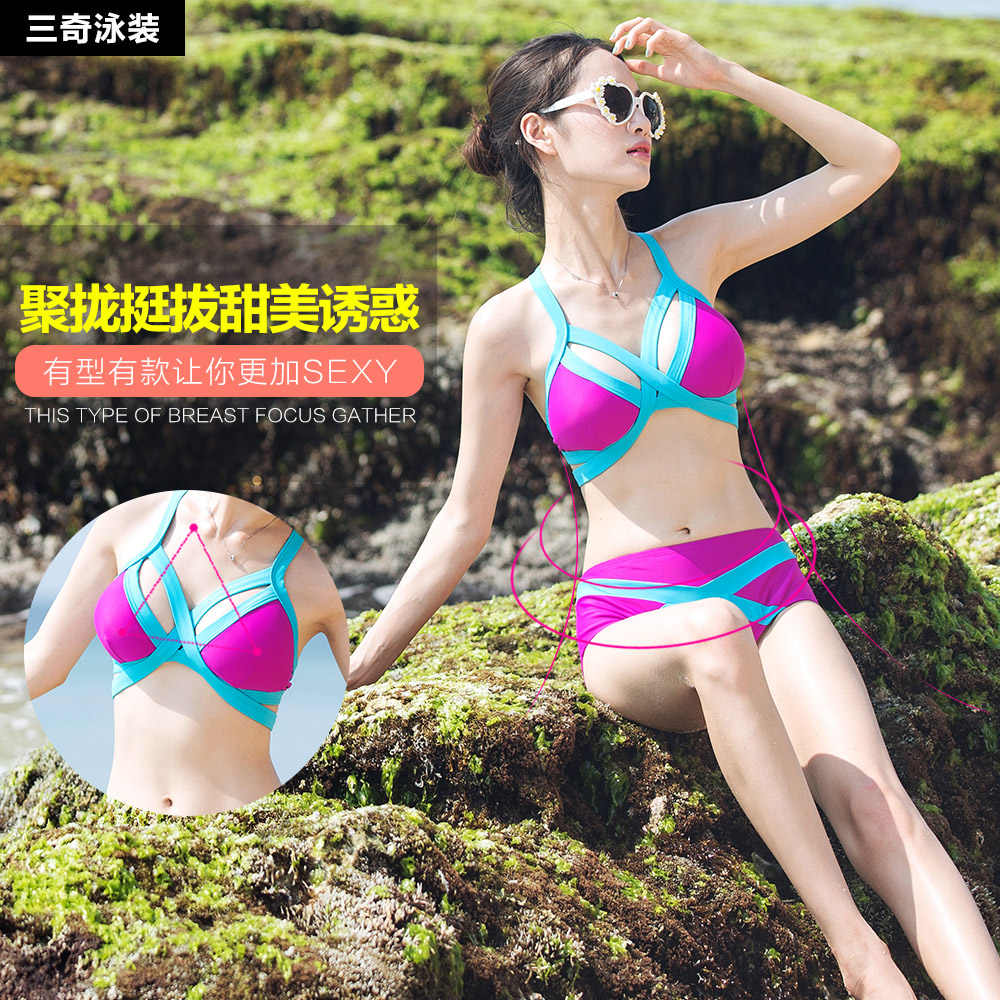 dff28b20631 ... Split Swimsuit female bikini sexy body thin big chest small chest  gather South Korea hot spring ...