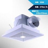 12 inch exhaust fan exhaust fan 315*315mm high end hotel special bathroom fan remove TVOC HCHO PM2.5 remove TVOC HCHO PM2.5