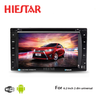 6 2 Two Din Android Car DVD GPS Navigator Radio CD Bluetooth Mirror Link Auto Nav