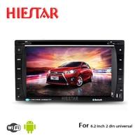 6 2 Two Din Android Car DVD GPS Navigator Radio CD Bluetooth Mirror Link Auto Nav