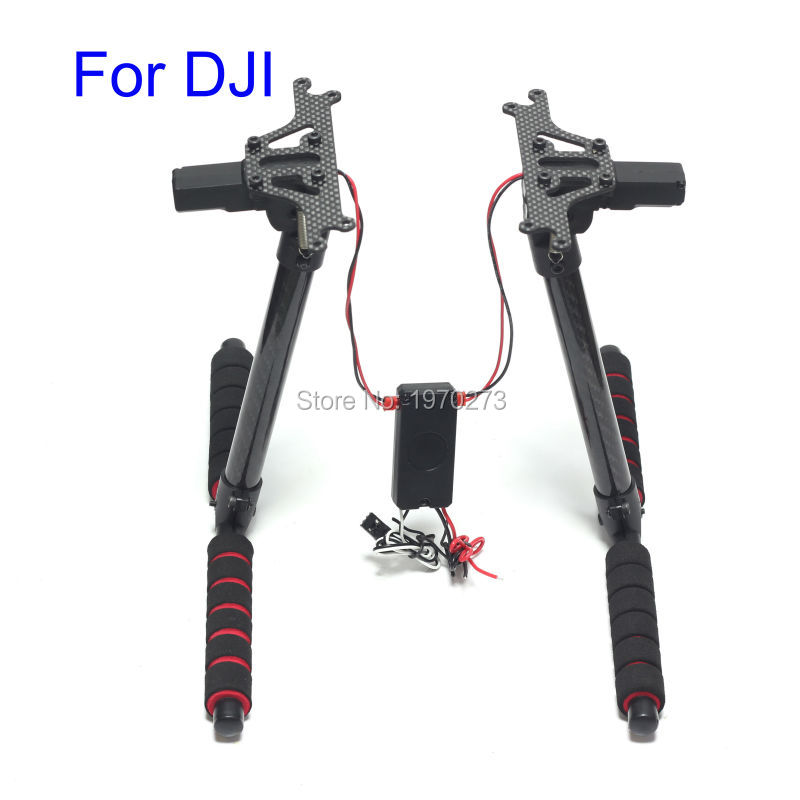 Electric Retractable Landing Gear Skid Quick Install Carbon for FPV Phantom Vision 2 1