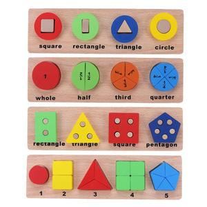 Kids Toys Colorful Wooden Buil