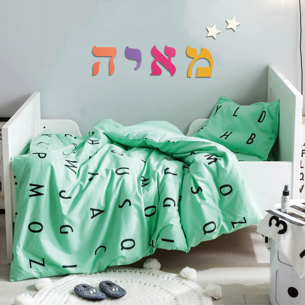 Nursery Hebrew Letters Baby Name Individual Wooden Letters For Room Decoration Over The Crib Name Sign 18 Colors