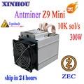 Antminer Z9 mini10k sol/s ASIC miner Equihash без psu горнодобывающая машина ZCASH может быть разгонена to14K шахтеры лучше, чем S9 L3