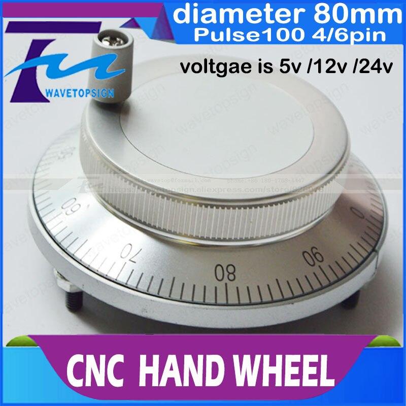 CNC electronic hand wheel handwheel Silver color diameter 80mm Pulse number 100 voltage 5v 12v 24v number of pins 4 and 6  цены