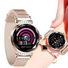 H2 חדש יוקרה חכם כושר צמיד נשים דם לחץ ניטור קצב לב צמיד גברת שעון מתנה לחבר + תיבה