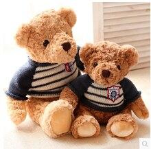 25cm&35cm sitting height cute sweater cloth teddy bear plush stuffed toy baby doll best birthday christmas girls gift