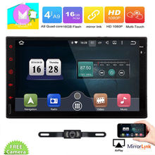 "Quad Core Android 6.0 4G WiFi 7 ""doble 2DIN coche Radios estéreo MP5 player GPS NAV"