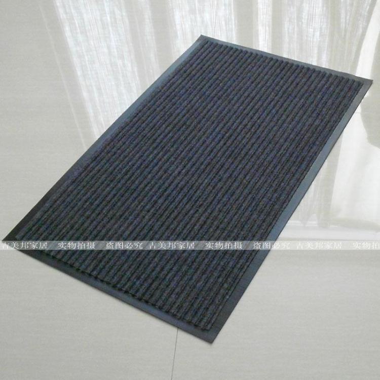 Compound Stripe Door Mat Carpet Pad Mats Doormat Mats