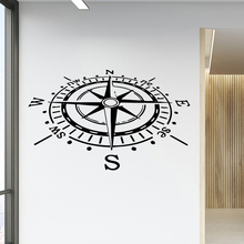 Drop Shipping compass Wall Sticker Home Decor Decoration For Kids Rooms Accessories Murals