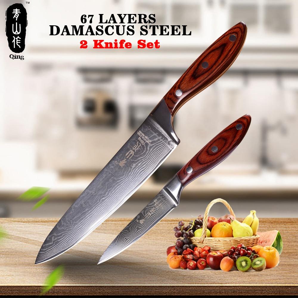 Qing 고품질 요리 도구 2pcs 일본식 다마스커스 주방 나이프 세트 높은 인성 주방 도구 paring chef knife-에서칼 세트부터 홈 & 가든 의  그룹 1