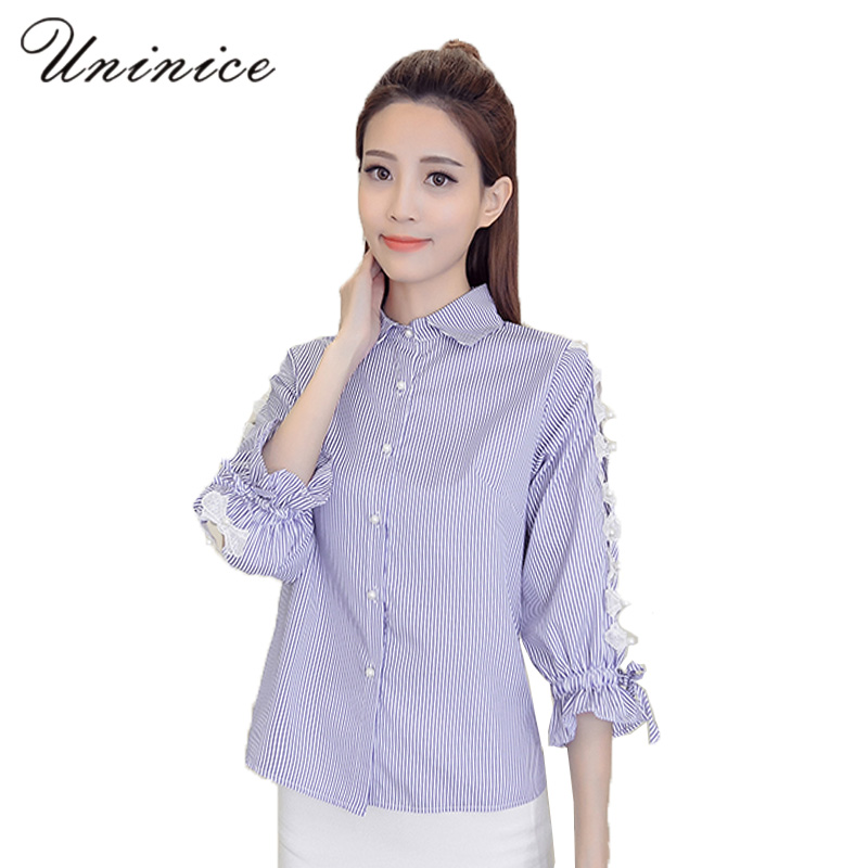 UNINICE Women Beading Blouse Shirt Women Spring Pearl Button Cotton Bow Puff Sleeve Blue Office Sweet