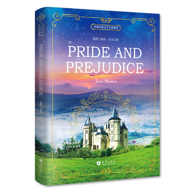 New Arrival Pride and Prejudice: English book for adult student children gift World famous literature English original mastering english prepositions