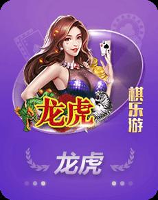亚游娱乐四人斗地主(两副牌)