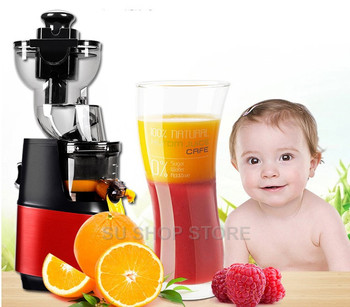250w powerful 90mm large diameter wide mouth Fruit nutrition slow juicer Fruit Vegetable Tools Multifunctional Fruit Squeezer 5