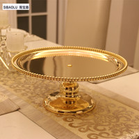14 Silver Cake Tray With Beads And Footing Metal Fruit Plate Dessert Plate Party Supplies Home