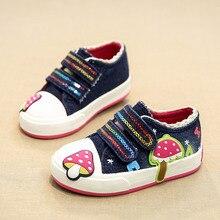 Denim Fashion Sport Baby Sneakers