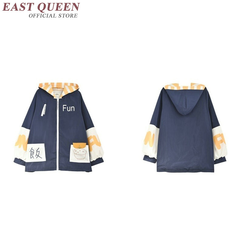 Kimonos woman 18 Japanese kimono cardigan cosplay shirt blouse for women Japanese yukata female summer beach kimono DD111 9