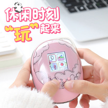 New style pet egg warm hand treasure, charging treasure, creative silicone ubs charging mobile power, large capacity hand warmer