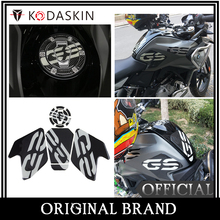 KODASKIN 3D Real Carbon G310GS  Gas Traction Tank Pad Sticker Decal