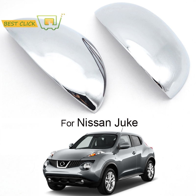For Nissan Juke 2011-2019 Quality Heavy Duty Waterproof Car Cover Cotton Lined