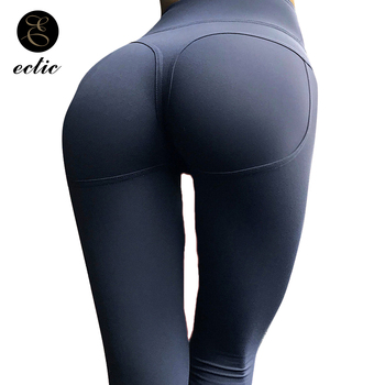 цена на Exercise Pants Women Heart Shaped Leggings Skinny Stretch Solid Sportswear Leggings New Scrunch Quick Dry Leggings Butt Lifting