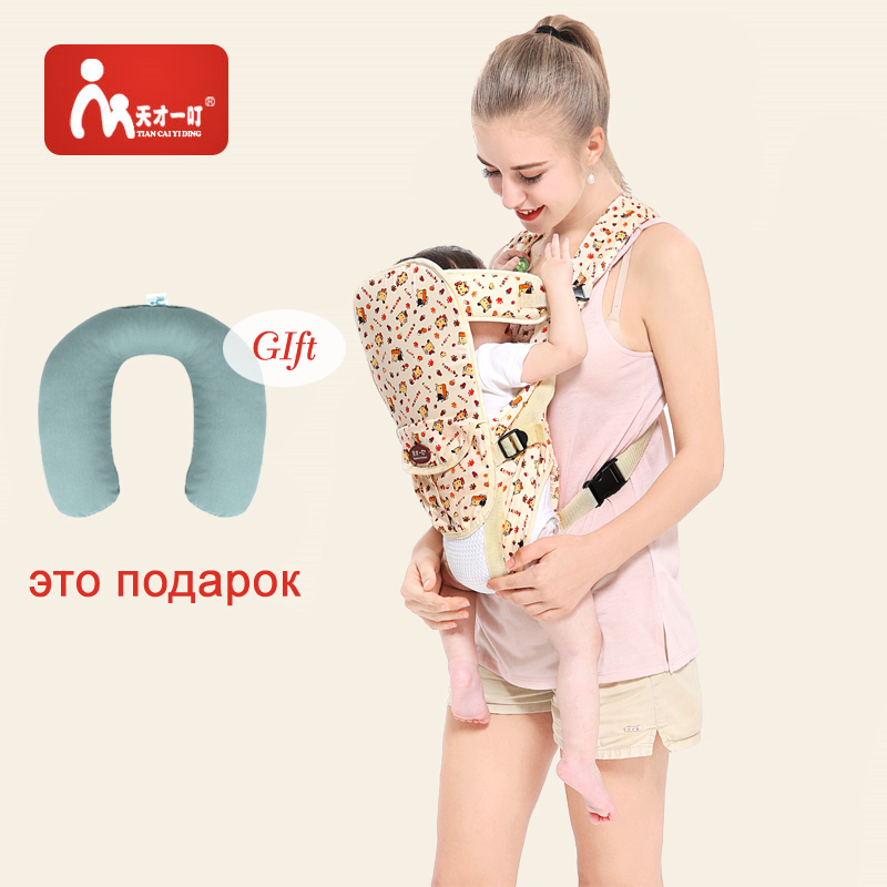 2017 breathable cool baby carrier hipseat for newborn carry style loading bear Ergonomic ...