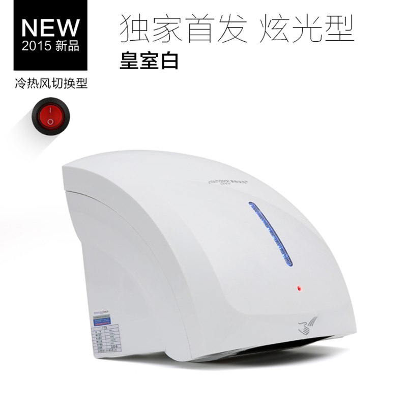Automatic Induction Dryers, Toilet Dryers, Bathroom Hand Dryers, Toilets, Mobile Phones, Blowing, Commercial Home free shipping hand dryer drying toilet mobile phone automatic induction mobile phone intelligent rapid dry hand blown