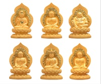 Buddhist resin Buddha sculpture Home decoration accessories carving golden Laughing Buddha Sculpture Statue free delivery