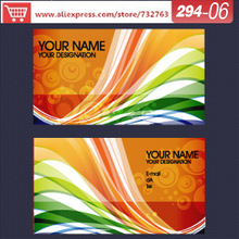 Buy business card creator and get free shipping on aliexpress 0294 06 business card template for membership make business cards online creator reheart Gallery