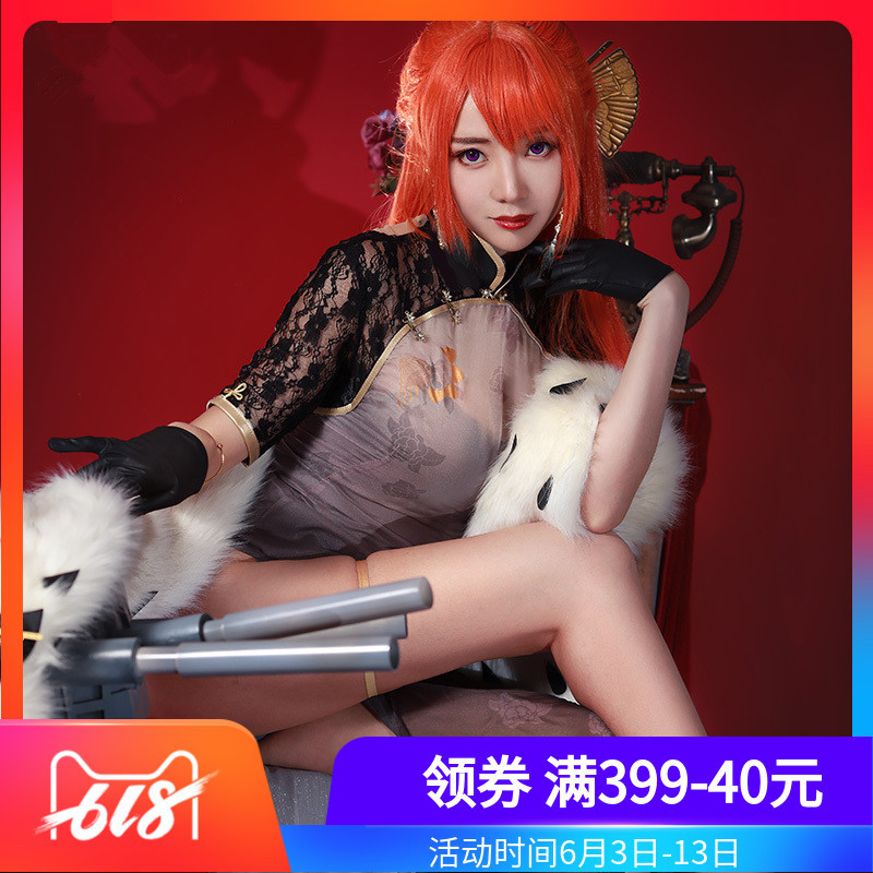 2019 Azur Lane navire blanc lapin robe peau Sexy Cheongsam Style chinois ancien