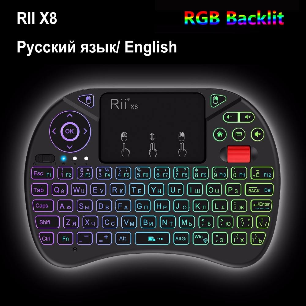 Russian Rii i8X Backlit Wireless Keyboard 2.4G Air Mouse Keyboards Handheld Touchpad gaming keyboard for phone Tv box android