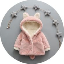 Infant 0-1 2 3 – – – 4 male autumn and winter female child winter cotton-padded jacket plus velvet thickening outerwear wadded