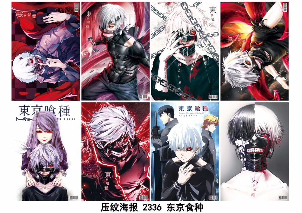 Mixed 80 pcs/lot Anime Demon Slayer: Kimetsu no Yaiba My Hero Academia One Piece Fairy Tail Tokyo Ghoul Naruto Noragami No game no life Poster Set 42X29CM image