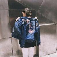 DoreenBow New Women Fashion Spring Autumn Lady Jeans Jacket Embroidery Flowers Denim Punk Style Jackets Coat