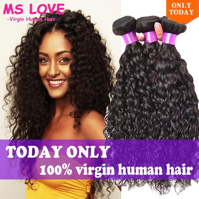 Mink Brazilian Human Hair Water Wave 3pcs Unprocessed 12 Inch Weave