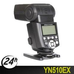 Original Yongnuo YN510EX Flash TTL Flash Speedlite for Canon Nikon Pentax Olympus Pana-sonic DSLR Cameras