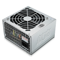 Huntkey SUPER 500N 400W ATX Power Supply 12cm Silent Fan PSU 200 240V 20+4pin Active PFC 3*SATA Interface Power Supply PC