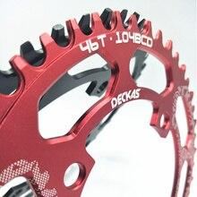 DECKAS 104BCD 40/42/44/46/48/50/52T rueda dentada de bicicleta de montaña, aluminio plato de bicicleta de montaña para 8 12speed envío gratis